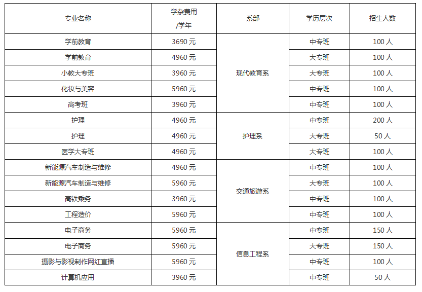 1622014020(1).png
