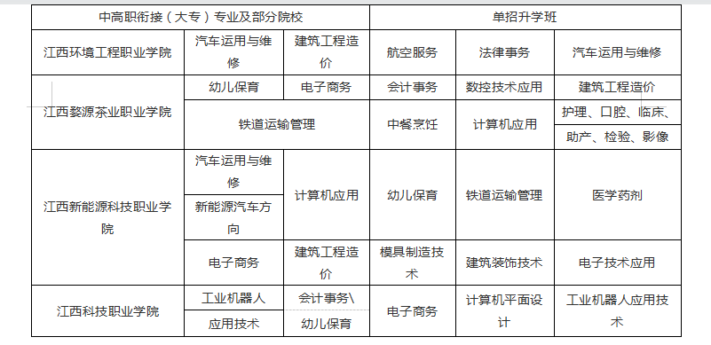 1622014881(1).png