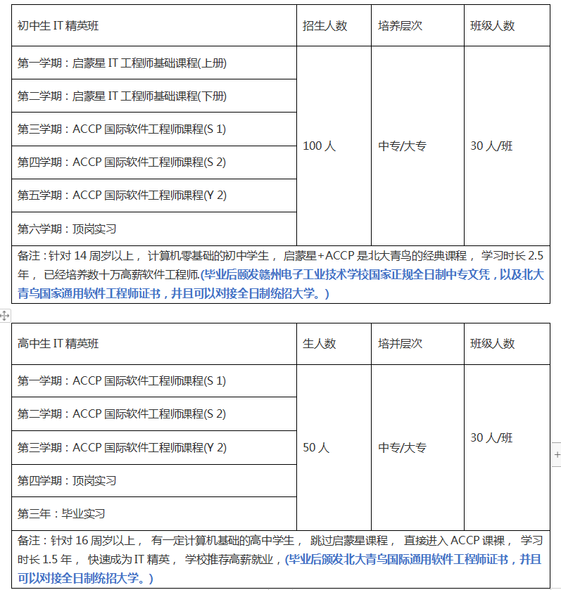 1622013483(1).png